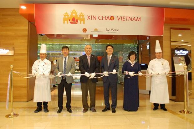 Khai truong thang am thuc Viet Nam tai thu do Seoul cua Han Quoc hinh anh 1