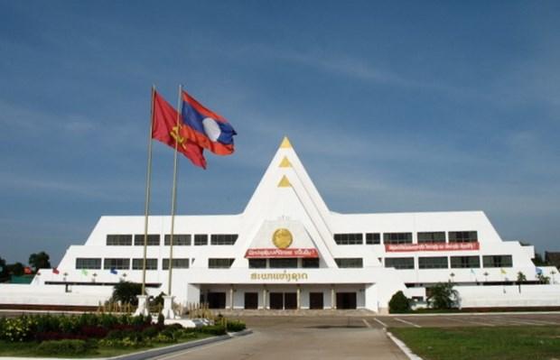 Dong tho Nha Quoc hoi Lao - qua tang cua Dang, Nha nuoc Viet Nam hinh anh 1