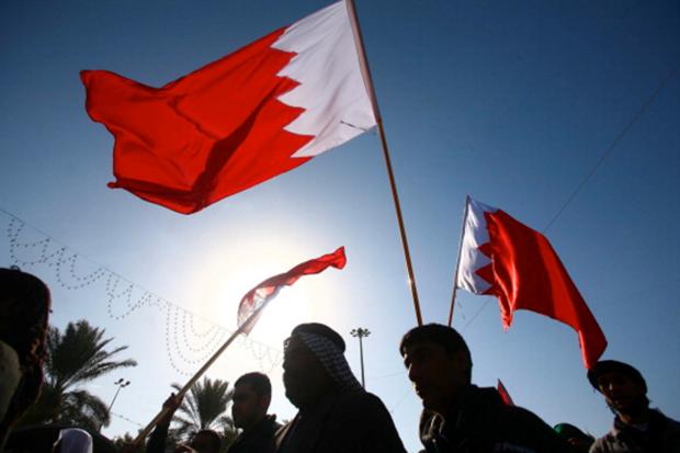 Bahrain keu goi cong dan rut khoi va khong du lich toi Iran hinh anh 1
