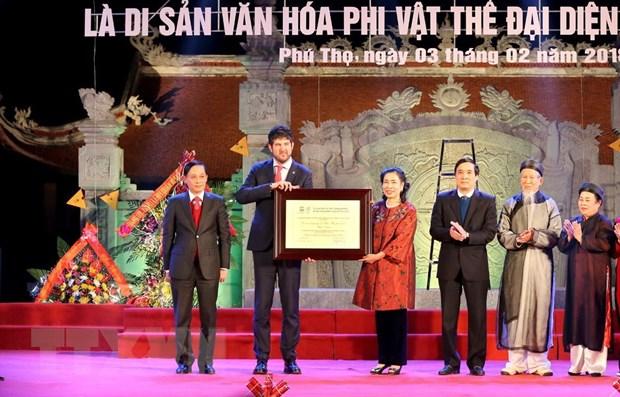 Ngoai giao van hoa: Quang ba dat nuoc, boi dap long tu hao dan toc hinh anh 1
