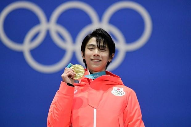 Olympic PyeongChang 2018: Nhat Ban da co huy chuong vang dau tien hinh anh 1