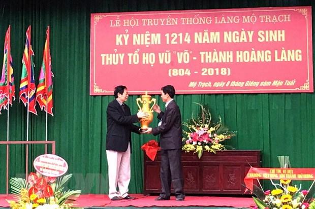 Cong nhan ky luc Viet Nam lang co nhieu tien sy Nho hoc nhat ca nuoc hinh anh 1