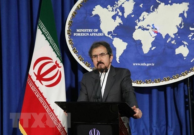 Iran phan doi lenh trung phat va chi trich My co hanh dong gay han hinh anh 1