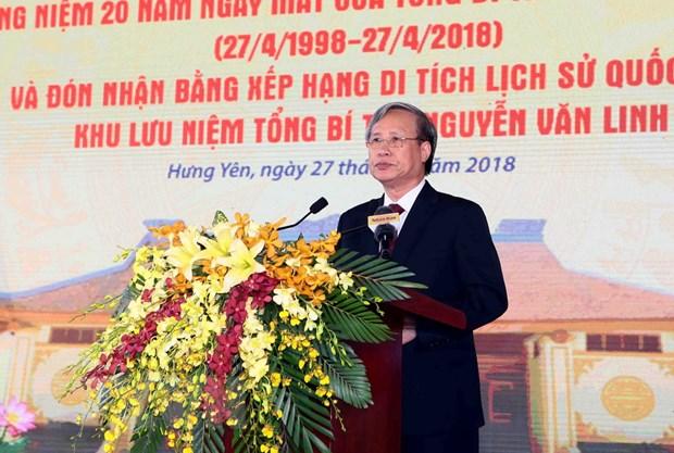 Le tuong niem 20 nam Ngay mat cua Tong Bi thu Nguyen Van Linh hinh anh 1