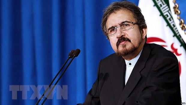 Iran khong tham gia dam phan neu My van co loi le de doa hinh anh 1