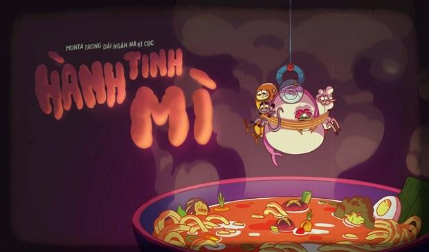 """Cong chieu loat phim hoat hinh Viet """"Monta trong dai ngan ha ky cuc"""" hinh anh 1"""