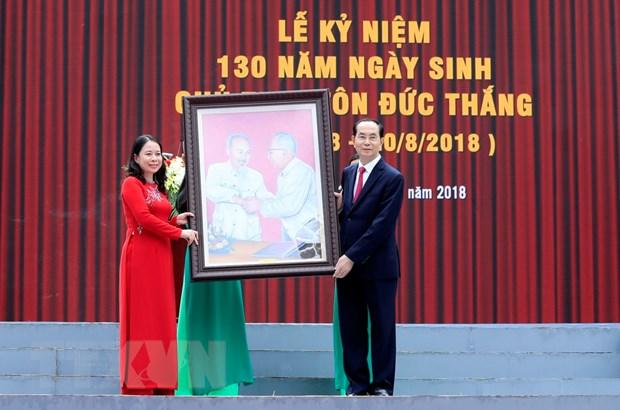 Ky niem trong the 130 nam Ngay sinh Chu tich nuoc Ton Duc Thang hinh anh 1