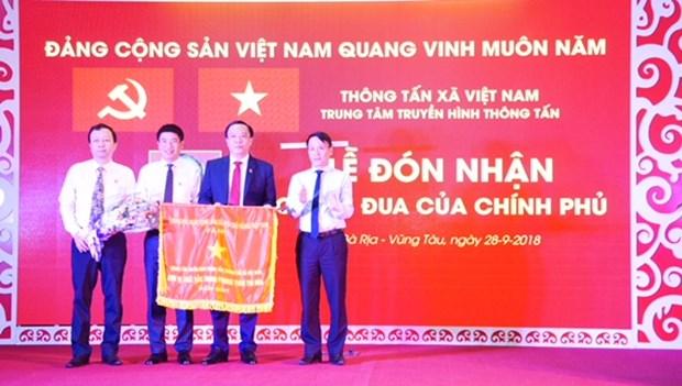 Khai mac Lien hoan Truyen hinh Thong tan lan thu 2 nam 2018 hinh anh 1