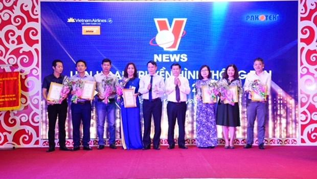 Khai mac Lien hoan Truyen hinh Thong tan lan thu 2 nam 2018 hinh anh 2