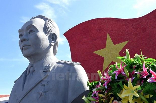 "Sap dien ra hoi thao quoc gia ""Vo Nguyen Giap voi van hoa dan toc"" hinh anh 1"