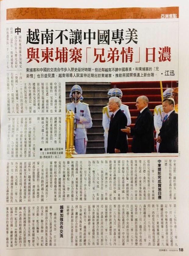 Bao Hong Kong: 'Tinh huu nghi Viet Nam-Campuchia ngay cang nong am' hinh anh 1