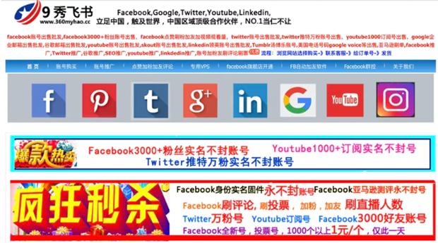Facebook manh tay xu ly nan buon ban tai khoan gia, luot 'like' hinh anh 1