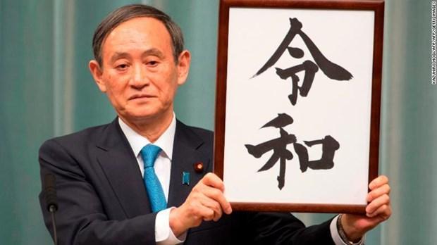 Nhat Ban cong bo nien hieu moi truoc khi Nhat Hoang Akihito thoai vi hinh anh 2