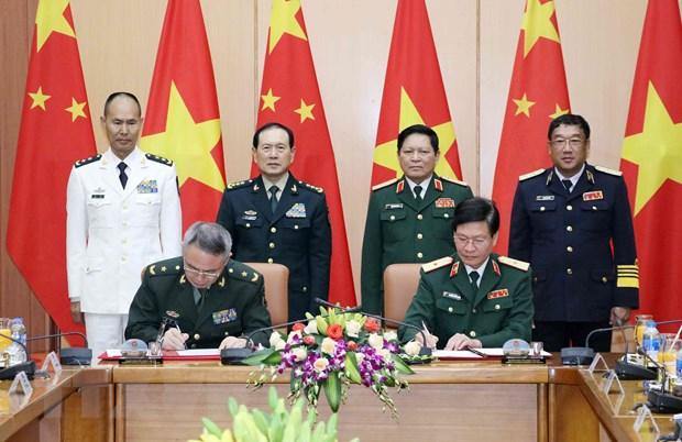 Bo truong Bo Quoc phong Trung Quoc tham chinh thuc Viet Nam hinh anh 3