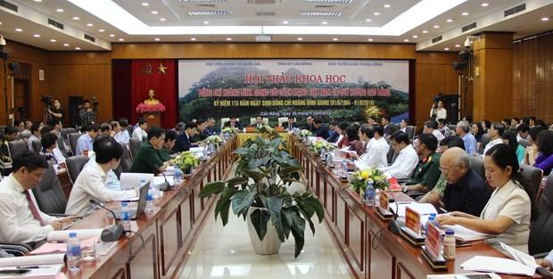 Dong chi Hoang Dinh Giong voi cach mang Viet Nam va que huong Cao Bang hinh anh 1