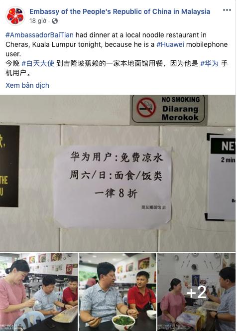 Nha hang Malaysia giam gia cho khach hang dung dien thoai Huawei hinh anh 2
