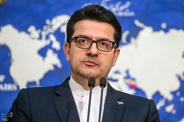 Iran hoan nghenh moi no luc giam cang thang trong khu vuc hinh anh 1
