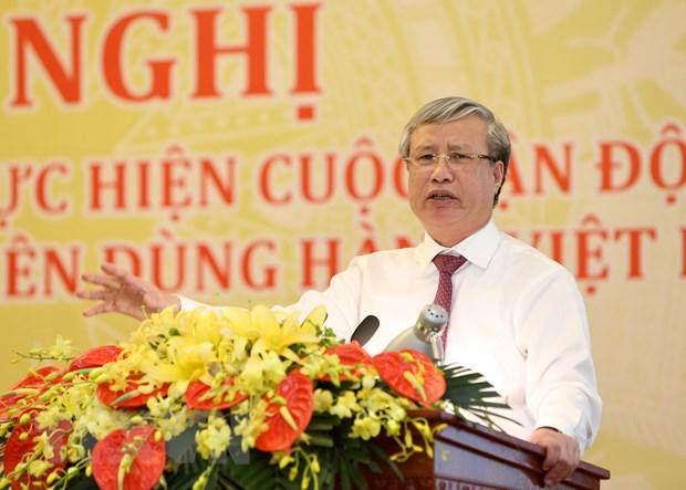 Thuong truc Ban Bi thu: Dua hang Viet chiem linh thi truong trong nuoc hinh anh 1
