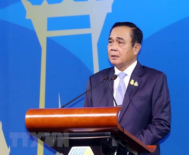 Khai mac trong the Dai Hoi dong Lien nghi vien ASEAN lan thu 40 hinh anh 1