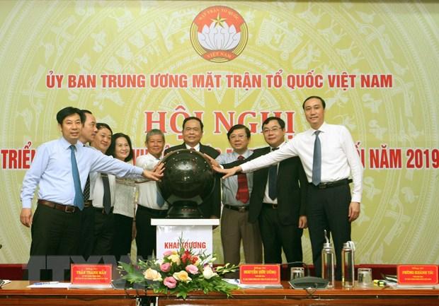 1.300 dai bieu tham du Dai hoi Mat tran To quoc Viet Nam lan thu IX hinh anh 2