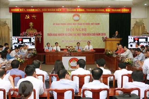 1.300 dai bieu tham du Dai hoi Mat tran To quoc Viet Nam lan thu IX hinh anh 1
