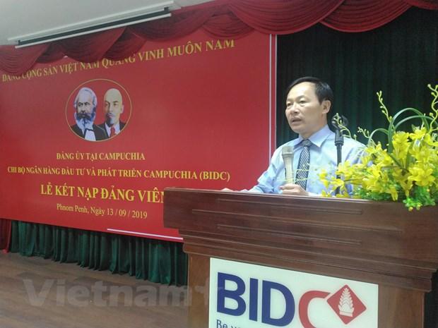 Phat trien dang trong doanh nghiep va luu hoc sinh o Campuchia hinh anh 2