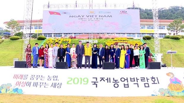 Viet Nam tham gia Trien lam Nong nghiep Quoc te 2019 tai Han Quoc hinh anh 2