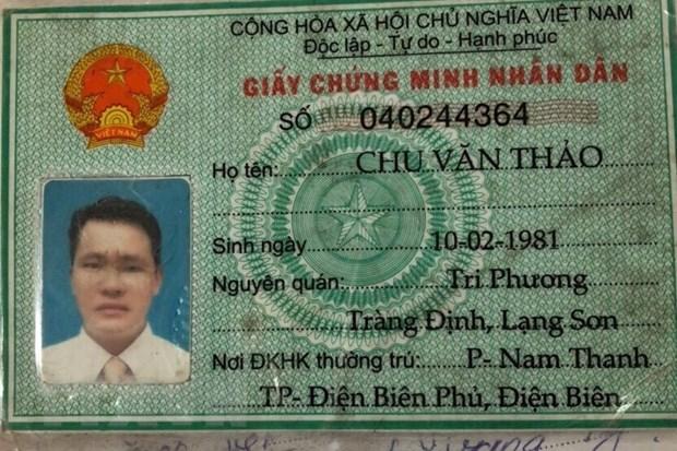 Cong an Binh Duong truy tim doi tuong gay an mang nghiem trong hinh anh 2