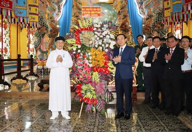 Tay Ninh: Le ky niem 95 nam hoang khai Dai Dao Tam Ky Pho Do hinh anh 1