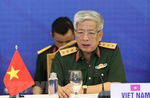 Hinh anh Hoi nghi truc tuyen Quan chuc Quoc phong cap cao ASEAN hinh anh 5
