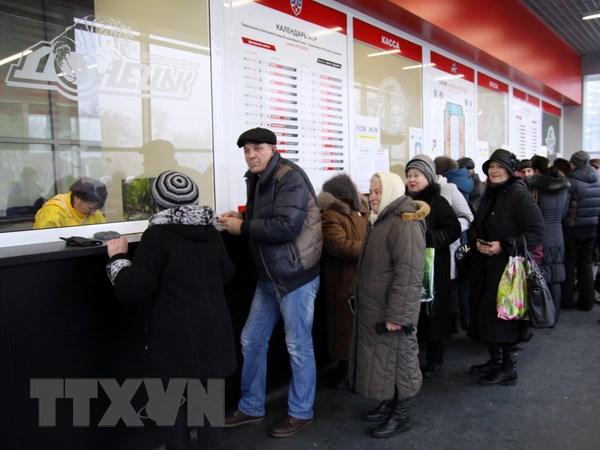 IMF danh gia cao ke hoach cai cach kinh te cua chinh phu Ukraine hinh anh 1