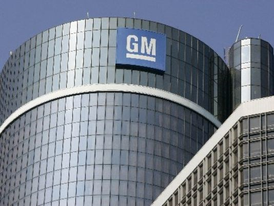 General Motors co the xem xet lai ke hoach dau tu vao Brazil hinh anh 1