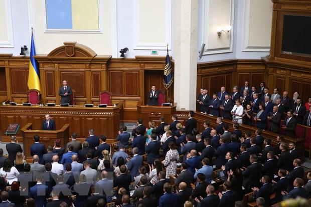Ukraine du kien tang chi cho quoc phong len 8,7 ty USD trong nam 2020 hinh anh 1