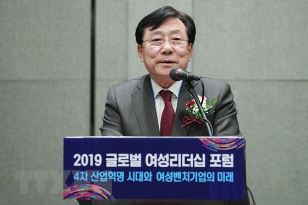 Cap cao ASEAN-Han Quoc: Dien dan ton vinh cac nu lanh dao tai Han Quoc hinh anh 2