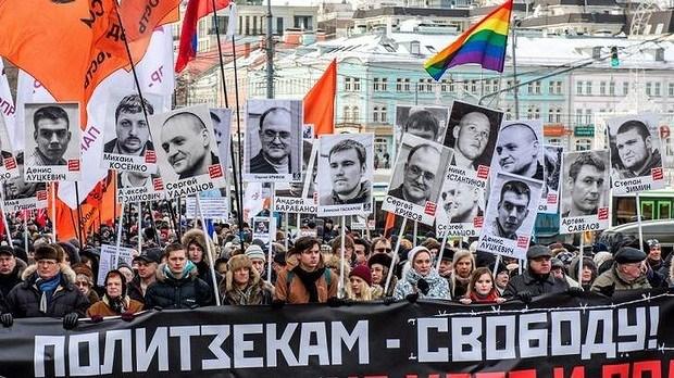 Nga: Hang nghin nguoi tuan hanh tai trung tam Moskva hinh anh 1