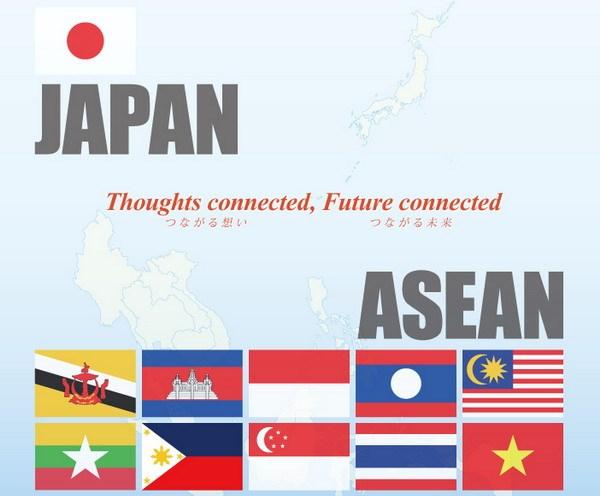 ASEAN-Nhat Ban cam ket thuc day hop tac tren nhieu linh vuc hinh anh 1