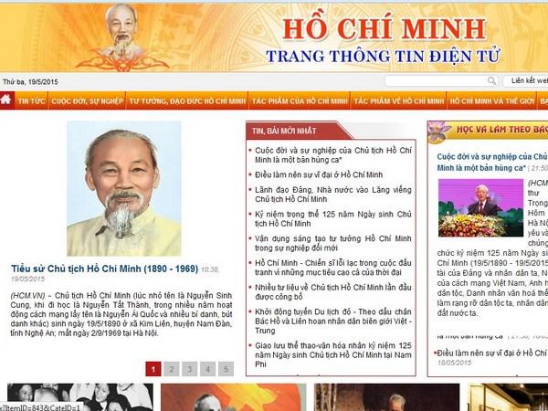 Chinh thuc khai truong Trang thong tin dien tu Ho Chi Minh hinh anh 1