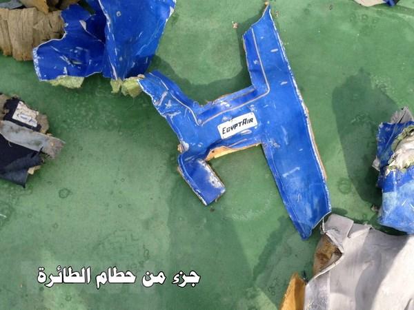 Da tim thay hop den MS804 cua hang hang khong EgyptAir hinh anh 1