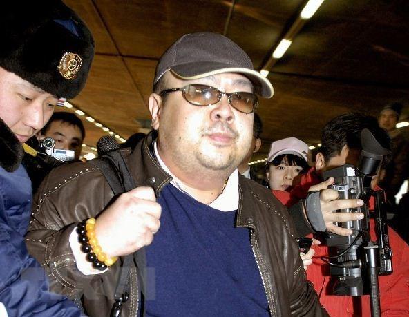 Nhat Ban cung cap dau van tay ong Kim Jong-nam cho Malaysia hinh anh 1