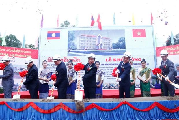 Khoi cong truong hoc o Lao - qua tang cua Tong Bi thu Nguyen Phu Trong hinh anh 1