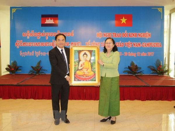 Viet Nam-Campuchia trao doi kinh nghiem ve cong tac ton giao hinh anh 1
