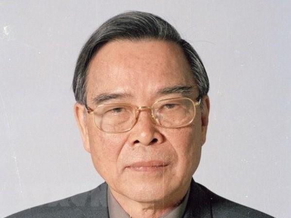 Le tang nguyen Thu tuong Phan Van Khai theo nghi thuc quoc tang hinh anh 1