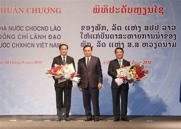 Trao Huan chuong Tu do cua Lao tang MTTQ, Ban Dan van Trung uong hinh anh 1