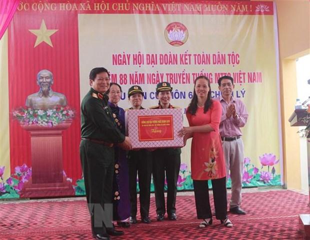 Ngay hoi Dai doan ket tai Tuyen Quang, Tra Vinh, Ha Nam hinh anh 3