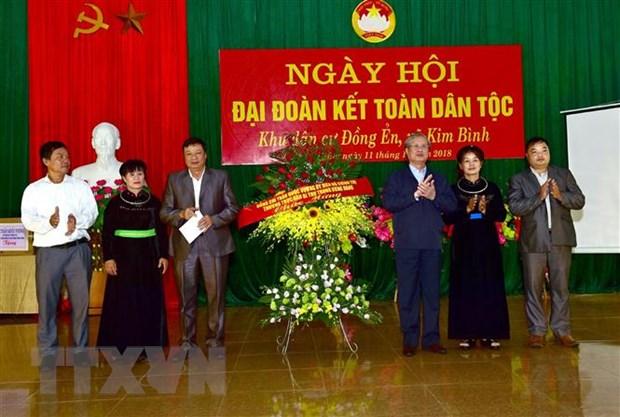 Ngay hoi Dai doan ket tai Tuyen Quang, Tra Vinh, Ha Nam hinh anh 1