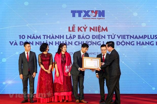 Thu cam on cua Bao VietnamPlus nhan don Huan chuong Lao dong hang Nhi hinh anh 1