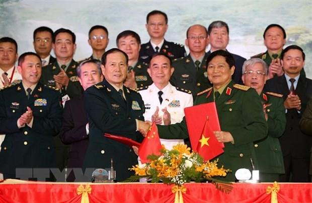 Toa dam Giao luu huu nghi Quoc phong bien gioi Viet-Trung hinh anh 1