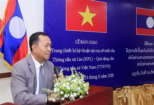 TTXVN-KPL: Cau noi giup vun dap va gin giu quan he dac biet Viet-Lao hinh anh 5