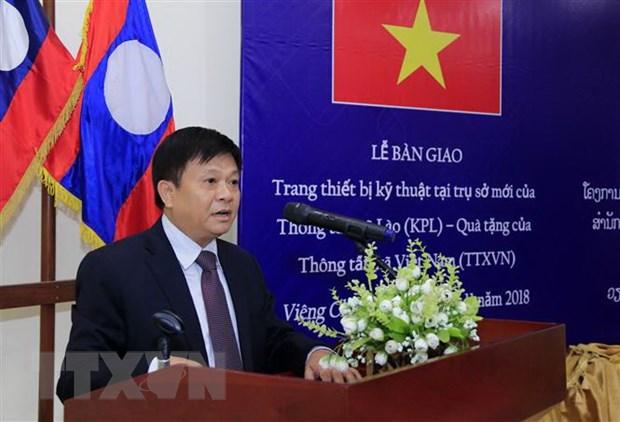 TTXVN-KPL: Cau noi giup vun dap va gin giu quan he dac biet Viet-Lao hinh anh 2