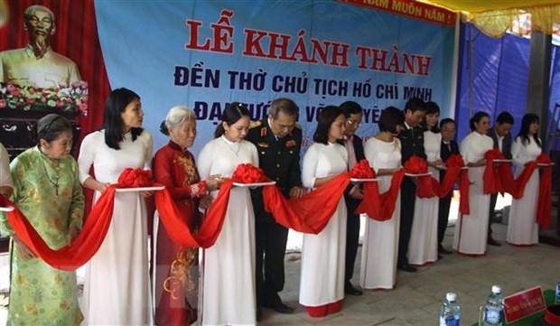 Khanh thanh Den tho Chu tich Ho Chi Minh va Dai tuong Vo Nguyen Giap hinh anh 1